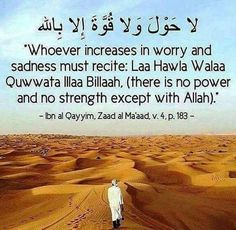 There is no power and no strength except with Allah! ❤️ #Faith #Islam #Strength