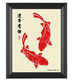 """Framed Artwork of Chinese Paper-cut Art, Chinese Folk Art, Carps, Home Decoration, 10"""" x 13"""" (Wood Frame) by SignCharacter on Etsy"""