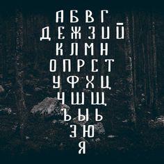 Шрифт Bemount