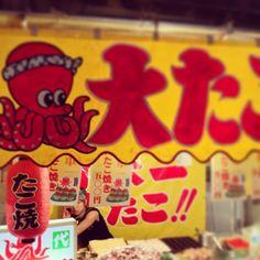 Takoyaki stall at Torigoe Festival, Taito-ku, Tokyo