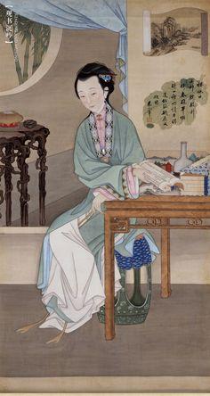 Qing Dynasty. 清,北京故宫藏。《十二美人图》观书沉吟 | 丹唇皓齿瘦腰肢,斜倚筠笼睡起时。毕竟痴情消不去,缃编欲展又凝思。