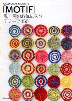 Items similar to Kazekobo's Favorite Crochet Patterns Japanese Crocheting Pattern Book, Easy Crochet Reference, Colorful Creative Design, on Etsy Knitting Books, Crochet Books, Magazine Crochet, Crochet Motif Patterns, Japanese Crochet Patterns, Japanese Books, Japanese Embroidery, Hand Embroidery, Irish Crochet