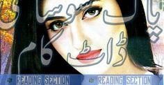 Kiran Digest April 2016 « Urdu Books, Latest Digests, magazines