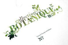 botanique-posters-mrcup-04