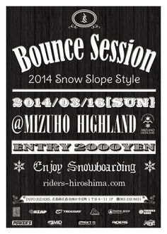 Bounce Session Snow