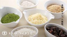 米粉のサブレ。6種類