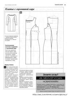 Diagram, Couture, Image, Bebe, Haute Couture, High Fashion