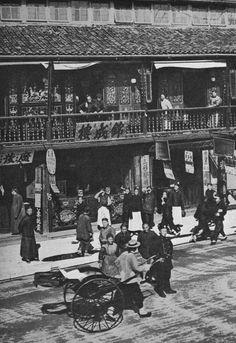 Shanghai Nanjing lu - tea house  J.R. Chitty - 1910