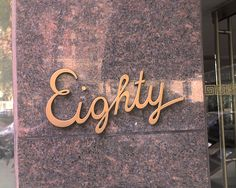 Eighty, typography, signage Typography Love, Typography Inspiration, Typography Letters, Graphic Design Typography, Lettering Design, Graphic Design Inspiration, Graffiti Artwork, Types Of Lettering, Wayfinding Signage