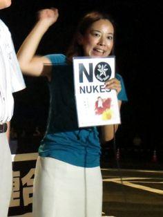 2013.8.23 国会前