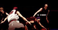 kuroko no basket gif - Buscar con Google