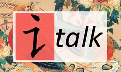 """It's related to """"talk"""". Characters with this radical are mostly related to talk, lecture, verbal communications. Such as 说话 shuō huà (talk), 讲课 jiǎng kè (give a lecture, teach) etc."""