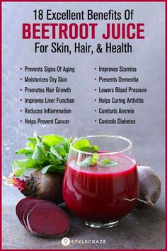 18 Excellent Benefits Of Beetroot Juice For Skin, Hair, And Health Health Clear Skin Health Remedies Health Tips Health For women Health Natural Health Tips Healthy Juice Recipes, Healthy Juices, Healthy Smoothies, Healthy Drinks, Healthy Tips, Juicer Recipes, Best Juicing Recipes, Healthy Treats, Beet Smoothie