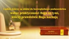 Czy jesteś prawdziwie wierzącym w Boga? #Bóg #Jezus #JezusChrystus #PanJezus #PismoŚwięte #Zbawiciel  #ModlitwadoBoga #Krzyż #Chrześcijaństwo  #Religijne #Ewangelia #Bógdociebieprzemówił #DzisiejszaEwangelia #słyszećgłosBoga #SłowoBożenadziś #Wcielenie #KościółBogaWszechmogącego #BógWszechmogący #Błyskawicazewschodu Believe, God, Dios, Allah, The Lord