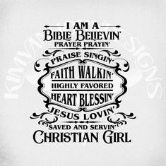 All Quotes, Bible Verses Quotes, Scriptures, Christian Girls, Christian Quotes, Cricut Design Studio, Words Of Affirmation, Positive Words, Transfer Paper