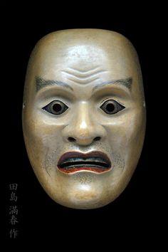 """頼政(田島滿春作) Noumen """"Yorimasa"""" by Tajima Mitsuharu Japanese Mask, Masks Art, Helmets, Asian Art, Glass Jars, Masquerade, Art History, Theatre, Illustrations"""