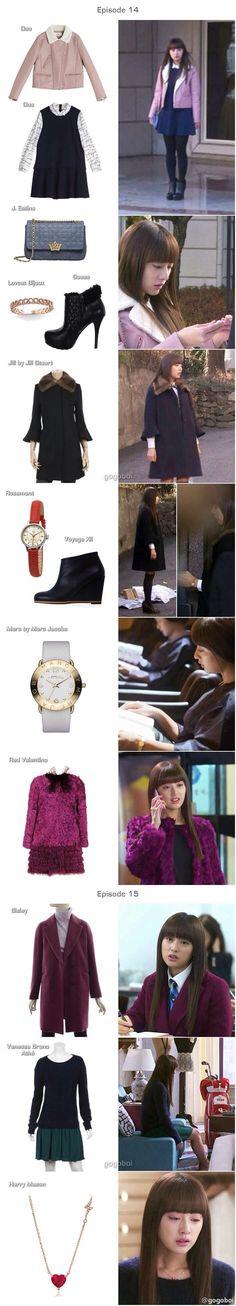 Fashion in Dramas *kim ji won fashion