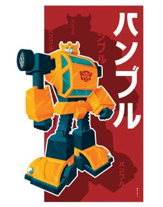 Bumblebee by Tom Whalen Transformers Autobots, Transformers Bumblebee, Cartoon Network, Tom Whalen, Old School Toys, Cool Posters, Art Posters, Animated Cartoons, Comic Book Characters