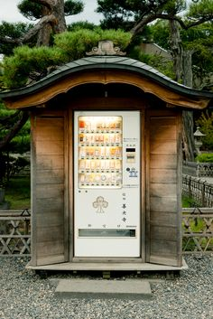 Omamori (お守り) are charms found at temples all over Japan. Less common, however, is seeing them being sold out of a vending machine.