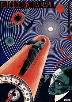 Russian Movie Poster by Grigory Borisov (1899-1942) & Nikolai Prusakov (1900-1952), 1926, 'A Journey to Mars'.