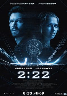 2:22 - Il destino è già scritto Streaming (2017) HD/ITA Gratis   Guardarefilm: http://www.guardarefilm.biz/streaming-film/11738-222-il-destino-gi-scritto-streaming-2017.html