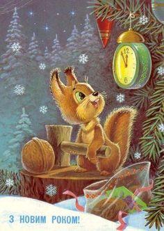 Soviet Happy New Year card #squirrel
