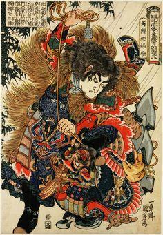 The 108 Heroes of the Popular Suikoden: Xie Zhen. 1827-1830.
