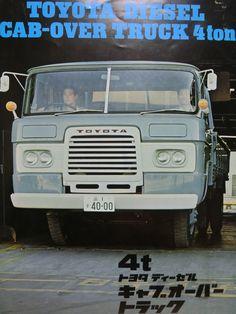 ★1964年トヨタ ボンネット トラック戦後2代目 郵便車特集 ~ 自動車カタログ棚から 203 の画像|ポルシェ356Aカレラ
