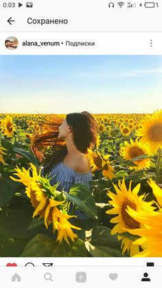 The most important photos you take a photo that showcases your subject successfully. Photography Backdrops For Sale, Cute Photography, Photography Poses Women, Portrait Photography, London Photography, Sunflower Field Pictures, Sunflower Field Photography, Sunflower Fields, Photo Tips
