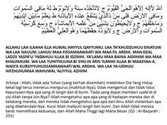 Galeri Anugerah: Kebesaran Ayat Al Qursi Doa Islam, Islam Quran, Learn Islam, Islamic Pictures, Islamic Quotes, Islamic Art, Spirituality, Mood, Weapon