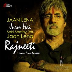 "Jaan Lena Jurm Hai … Sahi Samay Pe Jaan Lena ""Rajneeti"" 😎😎 Learn From Sarkaar✌🏼 Happy Today, Signs, Learning, Movie Posters, Shop Signs, Studying, Film Poster, Teaching, Billboard"