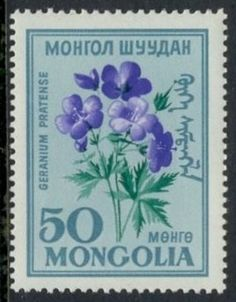 foreigh postage stamps | The following Mongolia stamps are Unmounted Mint and priced from 30%of ..