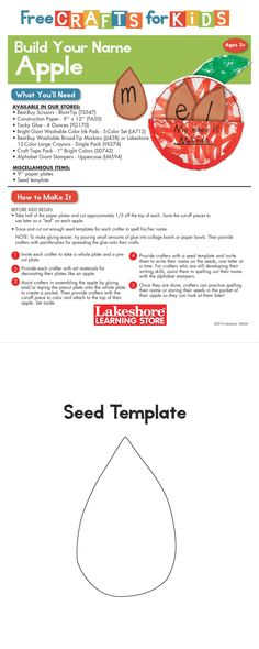 Instruction Sheet from Lakeshore's Free Crafts for Kids event, featuring the Build Your Name Apple craft.
