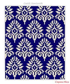 Восточные сказки. Жаккард для вязания. Схемы, перфокарты, файлы ДК-8 - Машинное вязание - Страна Мам Blackwork Cross Stitch, Cross Stitch Borders, Cross Stitch Designs, Cross Stitch Patterns, Knitting Charts, Knitting Stitches, Knitting Patterns, Crochet Curtains, Tapestry Crochet
