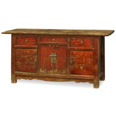 Elmwood Ming Style Sideboard. This perfectly worn Elmwood sideboard is another fine example of the sleek and simple Ming furniture style. It provides ample functional space in addition to its visual appeal. Red finish. Oriental style sideboard.