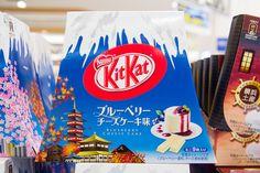 Kit Kat au cheesecake aux myrtilles © Camille Oger