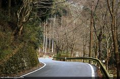 Road to Kibune
