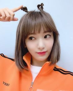 Image discovered by 맨디. Find images and videos about kpop, sakura and on We Heart It - the app to get lost in what you love. Yuri, Honda, Middle Hair, Sakura Miyawaki, Happy Birthday, Japanese American, Japanese Girl Group, Nanami, Meme Faces