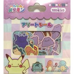 Pokemon Center 2017 Transform Ditto Campaign #4 Eevee Bulbasaur Charmander & Friends Set Of 100 Japanese Paper Stickers