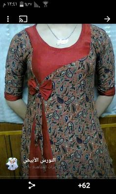 Discover recipes, home ideas, style inspiration and other ideas to try. Salwar Neck Designs, Neck Designs For Suits, Churidar Designs, Kurta Neck Design, Neckline Designs, Fancy Blouse Designs, Stylish Dress Designs, Blouse Neck Designs, Designs For Dresses