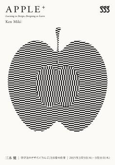 日常的に触れているリンゴ。リンゴをテーマにデザインをするならば、あなたはどうやって考えていきますか? 銀座にあ […]