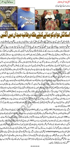 Daily Publications | Daily Ummat Karachi provides latest