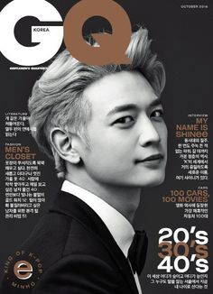 160913 #Minho #SHInee - GQ Korea October 2016 Issue