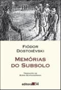 Dostoievski - Saraiva.com.br