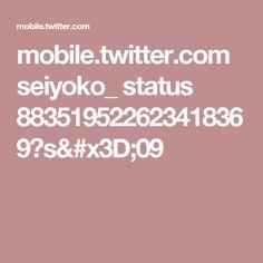 mobile.twitter.com seiyoko_ status 883519522623418369?s=09