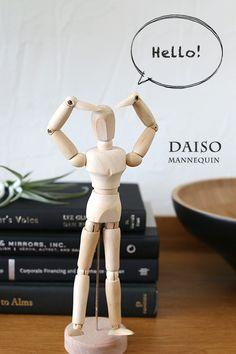 ★ダイソー300円デッサン用人形が可愛いすぎ♪ |インテリアと暮らしのヒント