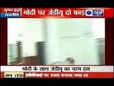 Congress: NDA's PM issue is its internal matter