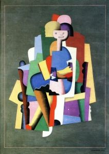 Girl Reading by Georges Valmier, 1924, oil on canvas   The Athenaeum
