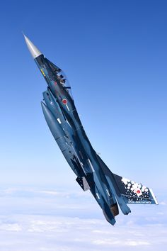 "The Mitsubishi F-2 (nickname: ""Viper Zerois a 4.5th generation multirole fighter…"