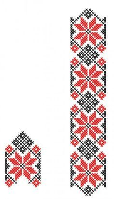 This Pin was discovered by Ang Cross Stitch Borders, Cross Stitch Rose, Cross Stitch Flowers, Cross Stitch Designs, Cross Stitch Patterns, Home Embroidery Machine, Folk Embroidery, Cross Stitch Embroidery, Embroidery Patterns